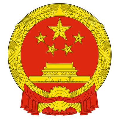ChineseEmbassy